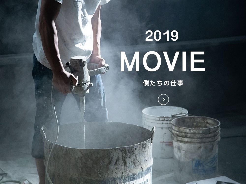 櫻一styleプロモーションビデオ