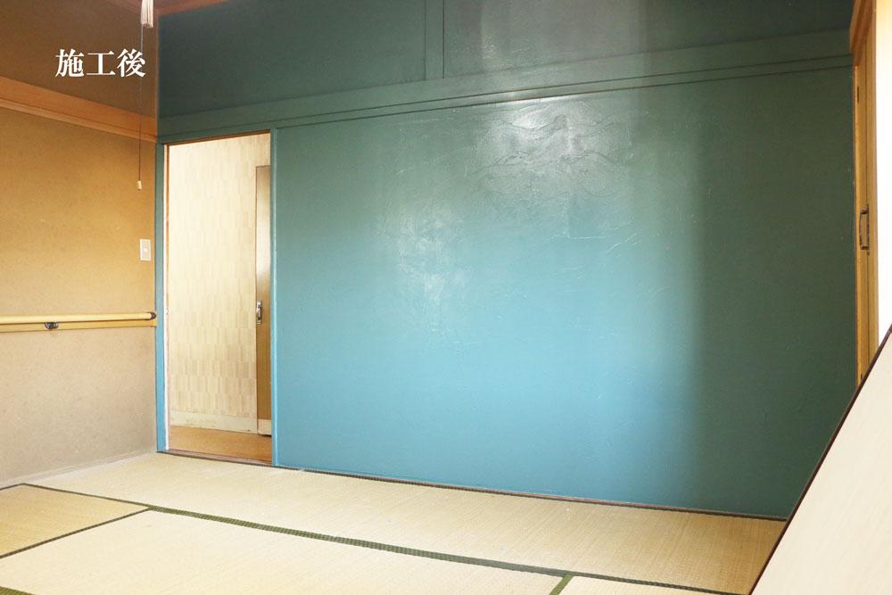 塗り壁 施工後