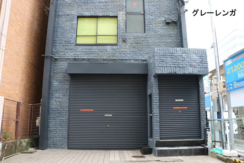 デザインコンクリート レンガ