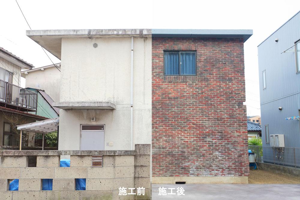 デザインコンクリート モルタル造形