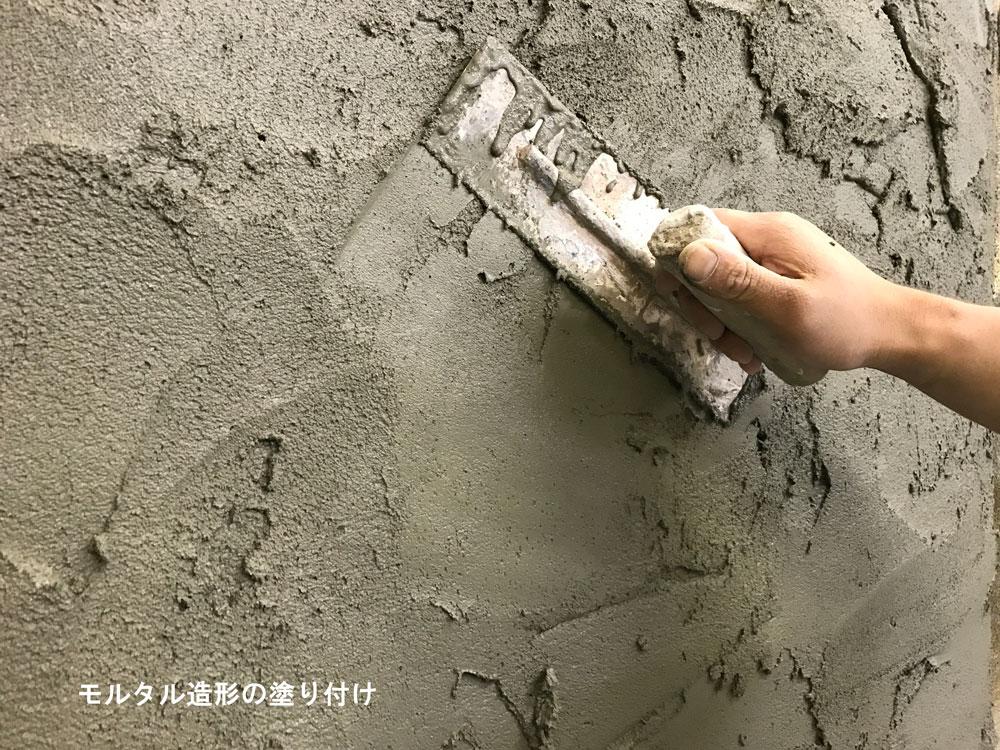デザインコンクリート 塗り付け