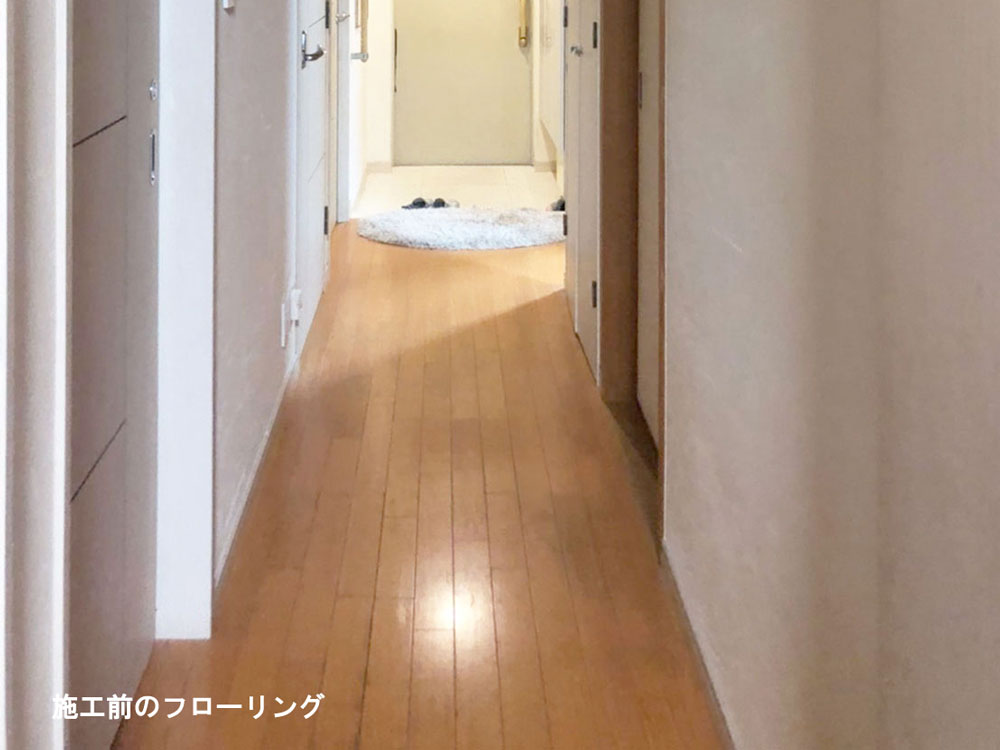 床 リフォーム