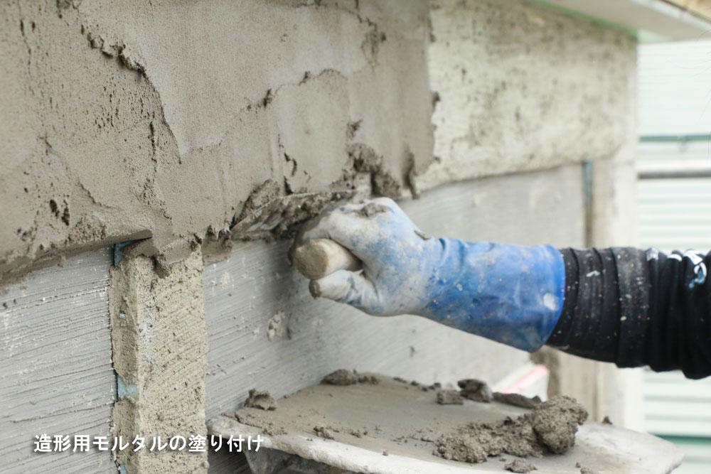 デザインコンクリート 施工手順