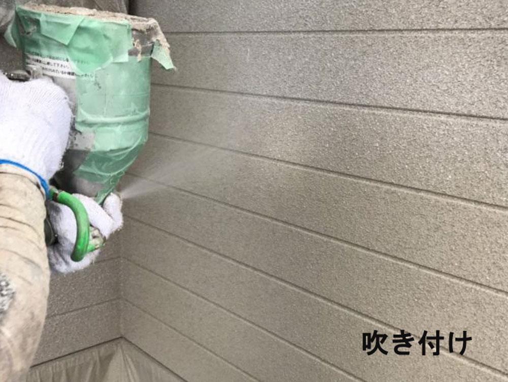外壁 塗装 種類