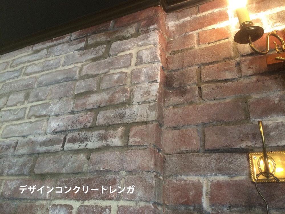 デザインコンクリート 耐久性耐久性