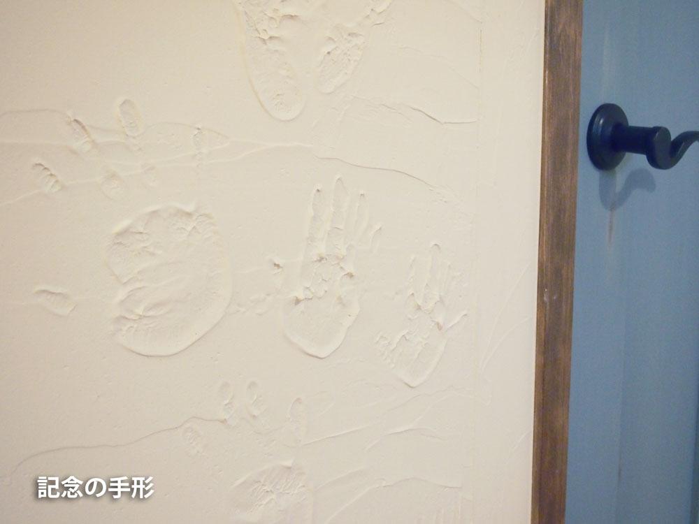 内装 塗り壁 テクスチャー