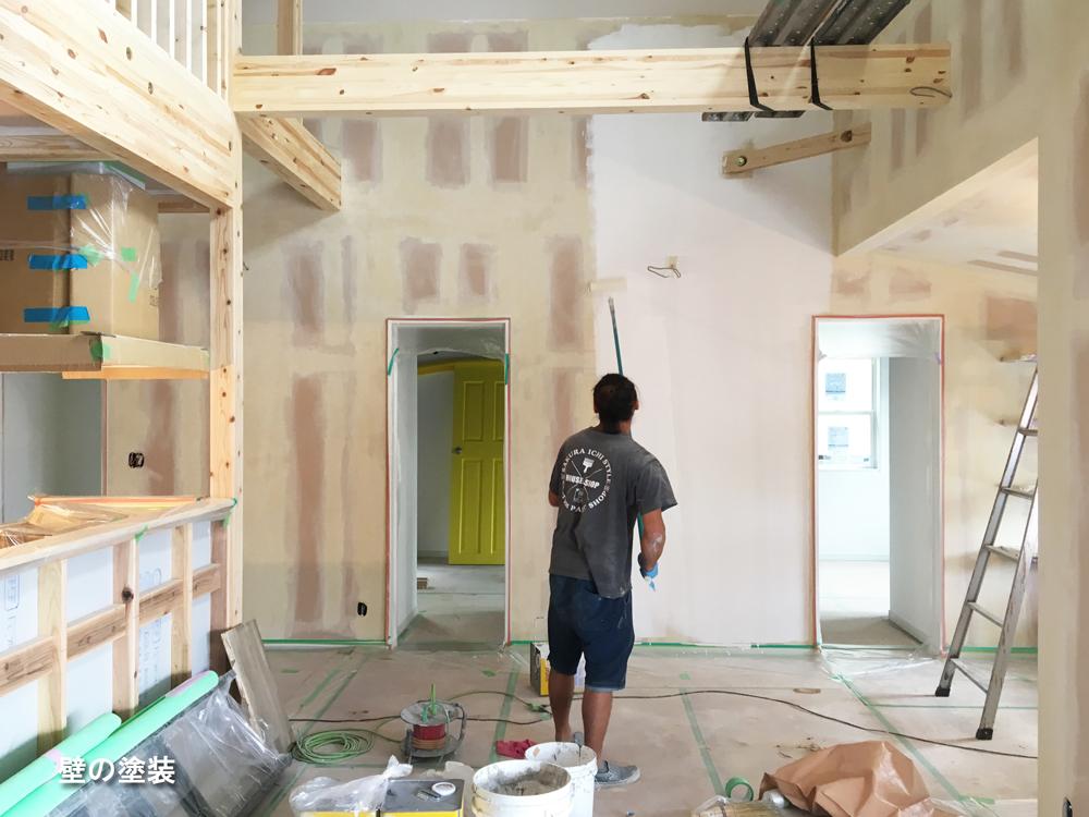 塗装 壁 内装