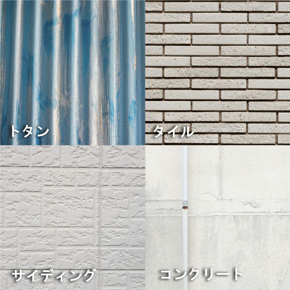 外壁 デザインコンクリート 下地